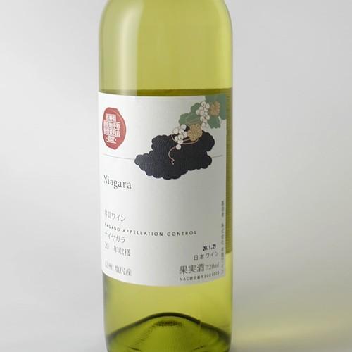 井筒ワイン 白ワイン NAC ナイヤガラ 2020 中口 長野県 国産ワイン イヅツワイン よりどり6本以上送料無料|jizakenakamura|03