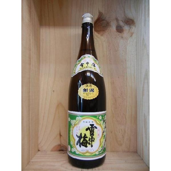 日本酒 『雪中梅 新潟 』せっちゅうばい【丸山酒造場】 jizakeyasan