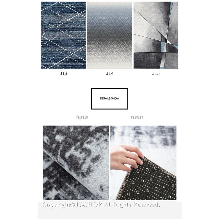 31色 カーペット 長方形 洋室 洋風 厚手 ラグ ラグマット オールシーズン 洗えるラグ 滑り止め付 絨毯 オールシーズン おしゃれ 新生活 北欧 西海岸 jj-shop 06