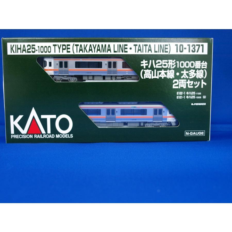 Nゲージ カトー 10-1371  キハ25形 1000番台(高山本線・太多線) 2両セット