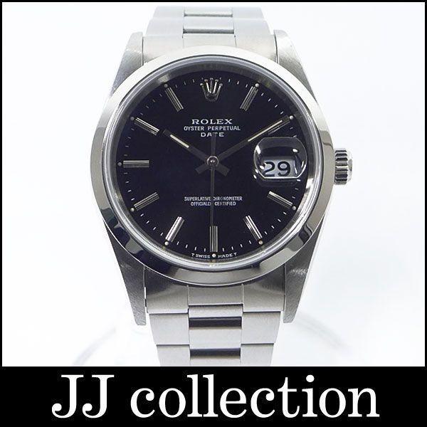 【GINGER掲載商品】 オイスターパーペチュアルデイト Ref15200 S番 自動巻き ブラック文字盤 メンズ腕時計, 輸入酒のかめや 583b0861