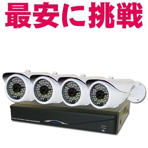 POE400-48G防犯カメラセット監視カメラ500万画素4台 録画1000GB 暗視対応遠隔操作可能microSDカード録画スマホで確認モーション