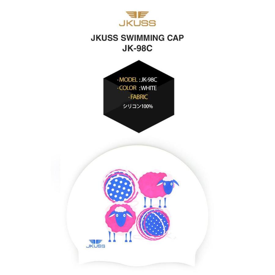 スイムキャップ シリコン レディース メンズ 水泳帽 Jkuss ジェイコス スチームパンク Jk 98c Jk 99c Jk 100c ゆうパケット送料無料 Jk 98 100c 楽しいスイムウェア Kbc Sports 通販 Yahoo ショッピング