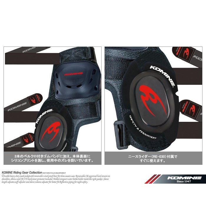 Knee Slider Base Komine Vélo genou Shin Protector Racing plus 04-652 SK-652