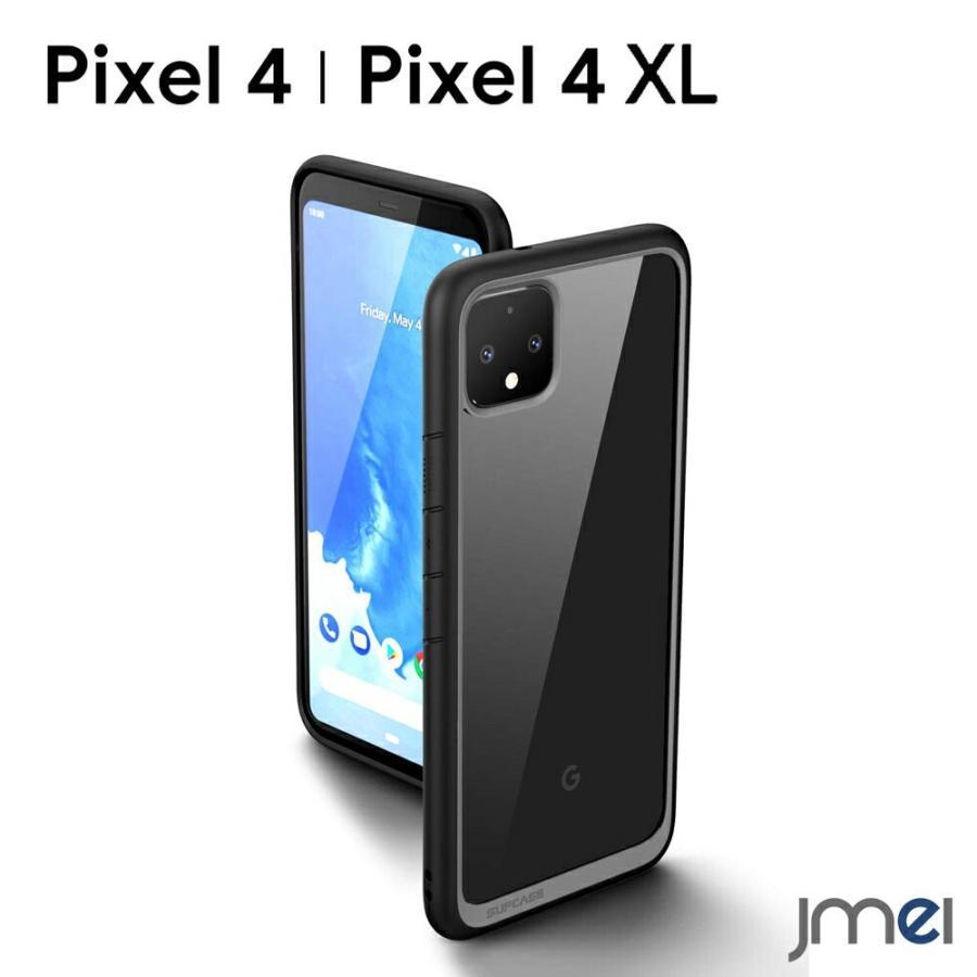 Sd カード Pixel4