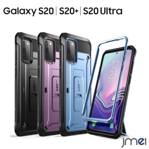 S20 ギャラクシー ルイヴィトン galaxyケースs20/s20+