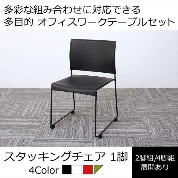 多彩な組み合わせに対応できる 多目的オフィスワークテーブルセット ISSUERE イシューレ イシューレ イシューレ オフィスチェア 1脚 3e4