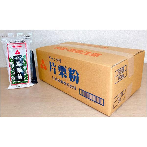 三倉産業(株) 北海道産片栗粉 500g×20袋入 チャック付 片栗粉|jn-online|02