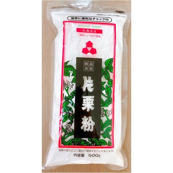 三倉産業(株) 北海道産片栗粉 500g×20袋入 チャック付 片栗粉|jn-online|03