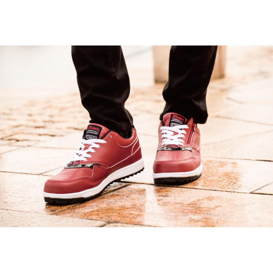 セフティシューズ 85118 ジーベック 靴 3色展開|jn-online