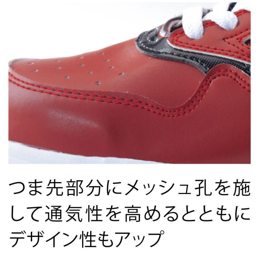 セフティシューズ 85118 ジーベック 靴 3色展開|jn-online|12