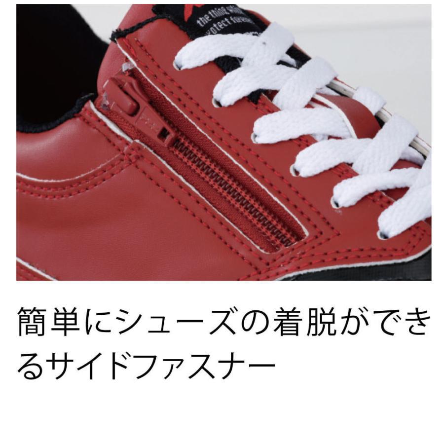 セフティシューズ 85118 ジーベック 靴 3色展開|jn-online|13