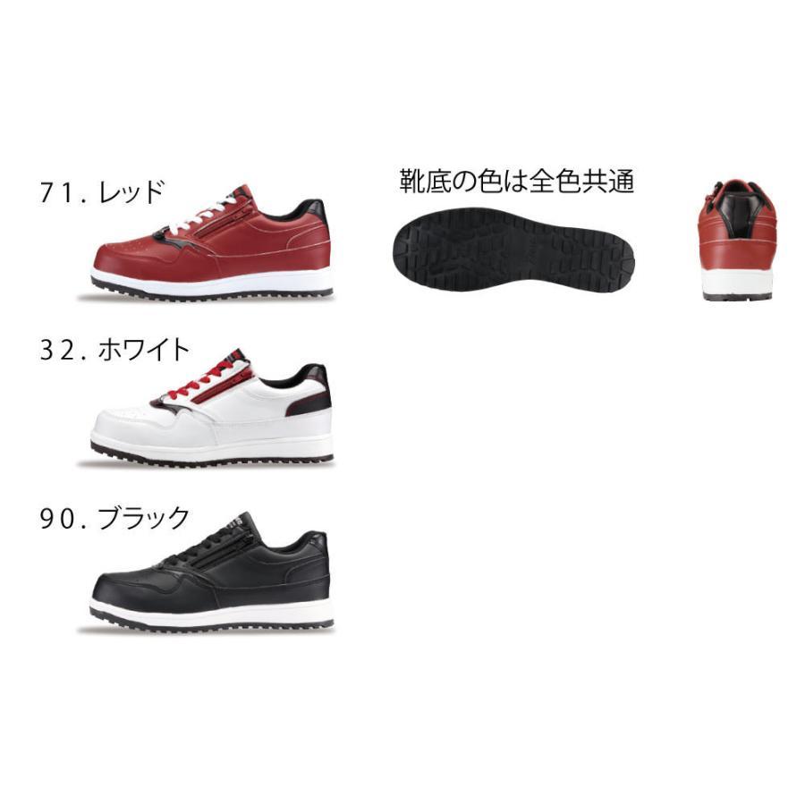 セフティシューズ 85118 ジーベック 靴 3色展開|jn-online|10