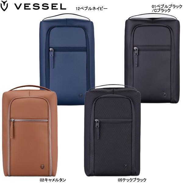 【19年モデル】ベゼル メンズ シグネチャー 2.0 シューズバッグ 3106118 (Men's) Signature 2.0 Shoe bag VESSEL