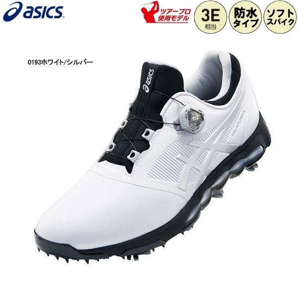 【18年SSモデル】 アシックス メンズ ゴルフシューズ TGN922 (0193ホワイト/シルバー) ゲルエース プロ X ボア (3E相当) GEL-ACE PRO X Boa (Men's) asics