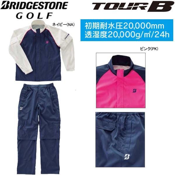 【19年継続モデル】【レディース】ブリヂストンゴルフ レインブルゾン・レインパンツ (上下セット) 88G51 (Lady's) BRIDGESTONE TOUR B