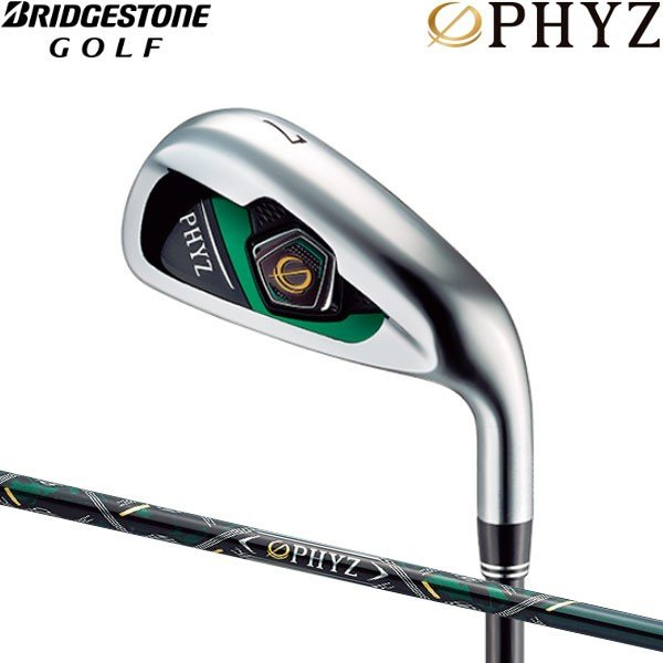 【19年モデル】 ブリヂストンゴルフ ファイズ アイアン5本セット (#7〜10,PW) [PHYZオリジナル PZ-509I] カーボンシャフト BRIDGESTONE GOLF PHYZ IRON PIJB5I