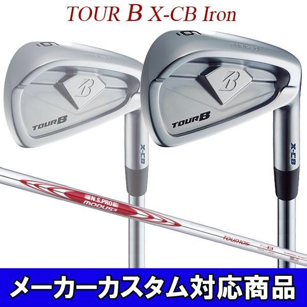 【特注】ブリヂストンゴルフ ツアーB X-CB アイアン6本セット(#5〜9,PW) [NSプロ モーダス ツアー105] スチールシャフト BRIDGESTONE GOLF TOUR-B