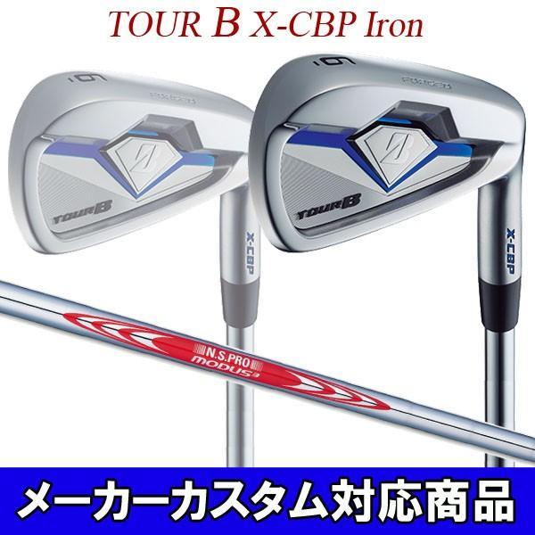 【特注】ブリヂストンゴルフ ツアーB X-CBP アイアン6本セット(#5〜9,PW) [NSプロ モーダス ツアー120] スチールシャフト BRIDGESTONE GOLF TOUR-B