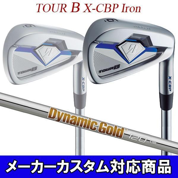 【特注】ブリヂストンゴルフ ツアーB X-CBP アイアン6本セット(#5〜9,PW) [ダイナミックゴールド 120] スチールシャフト BRIDGESTONE GOLF TOUR-B
