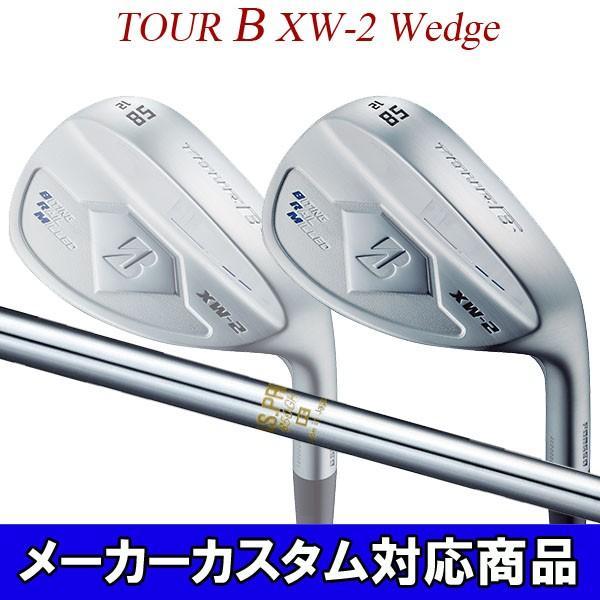 【特注】ブリヂストンゴルフ ツアーB XW-2 ウェッジ [NSプロ 850GH] スチールシャフト BRIDGESTONE GOLF TOUR-B N.S.PRO 850GH