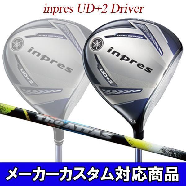 【特注】ヤマハ インプレス UD2 ドライバー [ザ アタッス] カーボンシャフト YAMAHA inpres UD2 The ATTAS