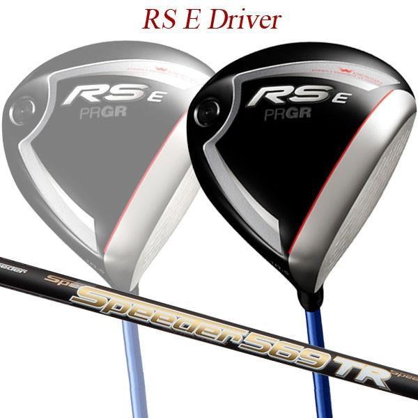 【特注】【19年モデル】 プロギア RS E ドライバー [スピーダー 569 TR] PRGR レッド DRIVER Speeder