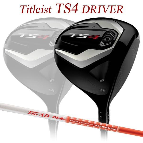 【特注】【19年モデル】 タイトリスト TS4 ドライバー [ツアーAD DI] カーボンシャフト Titleist DRIVER Tour-AD