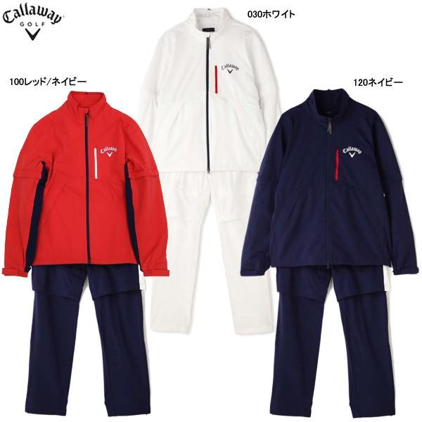 【19年継続モデル】キャロウェイ メンズ 4WAYセットアップレインウエア 241-9988500 (Men's) Callaway