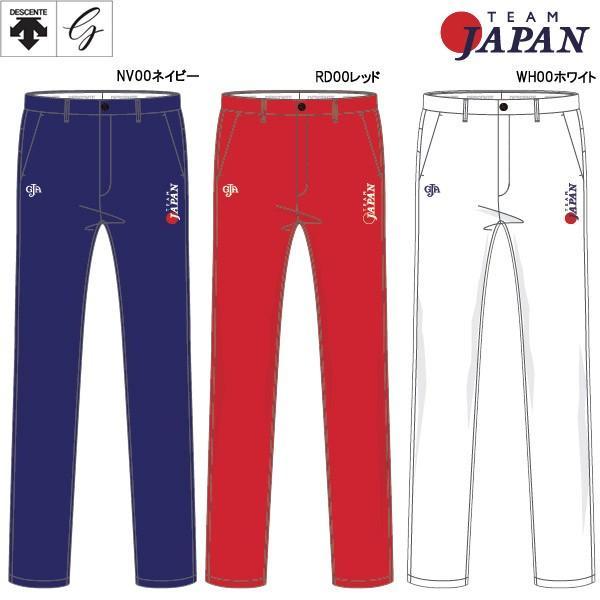 【取り寄せ】 【2019年モデル】デサントゴルフ メンズ チームジャパン ロングパンツ DGMNJD00JG (Men's) TEAM JAPAN DESCENTE GOLF