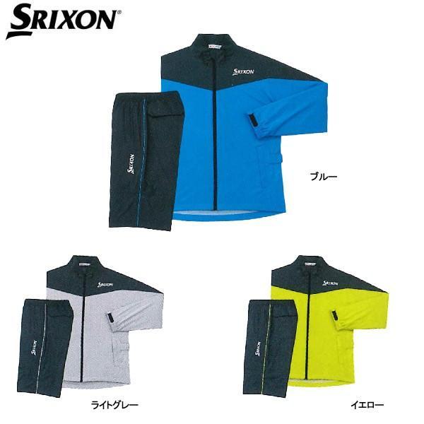 【19年モデル】スリクソン メンズ レインウェア SMR9000 (Men's) SRIXON DUNLOP ダンロップ