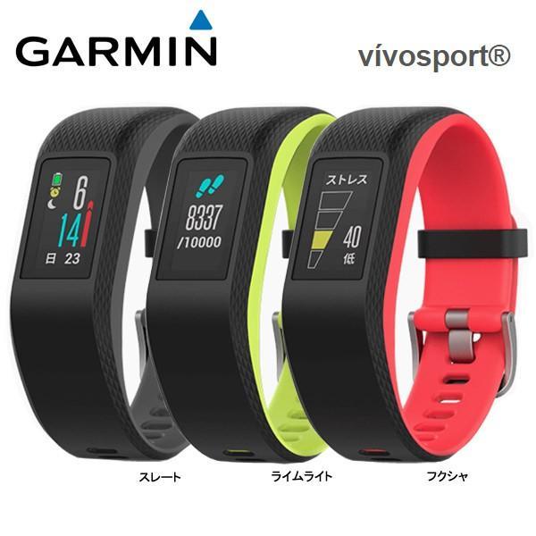 ♪【18年モデル】 ガーミン ヴィヴォスポーツ 光学心拍計搭載GPSスポーツウォッチ GARMIN vivosport