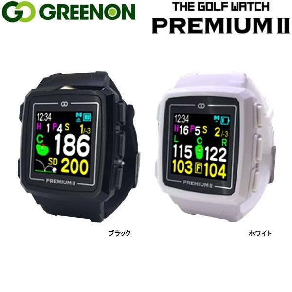 【18年モデル】 グリーンオン ザ・ゴルフウォッチ プレミアム 2 高性能GPS搭載・薄型軽量ウォッチ 緑ON THE GOLF WATCH PREMIUM II