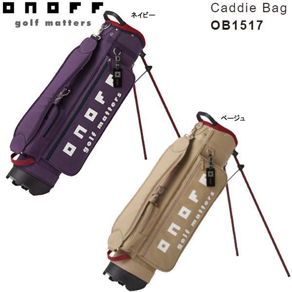 【19年継続モデル】オノフ メンズ 軽量小型 スタンドキャディバッグ OB1517 (Men's) ONOFF