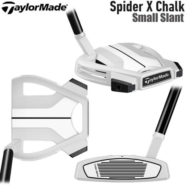 【19年モデル】 テーラーメイド スパイダー X パター チョークホワイト/ホワイト [スモールスラント] TaylorMade Spider X Chalk White SMALL SLANT