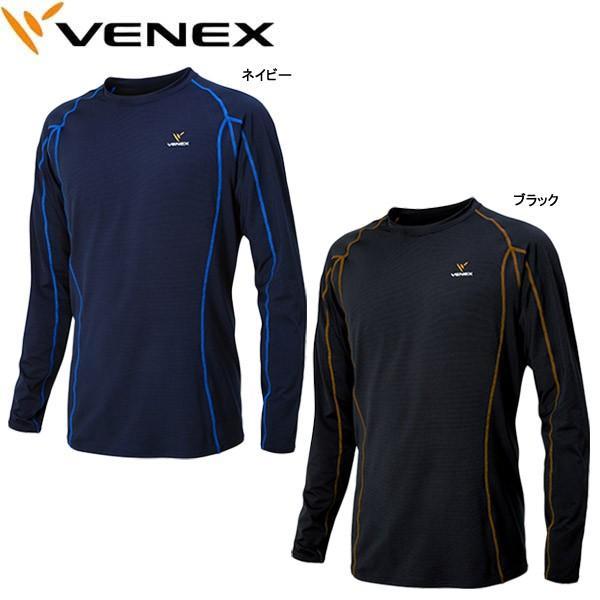 【18年継続モデル】ベネクス メンズ リチャージ+ ロングスリーブ (Men's) VENEX