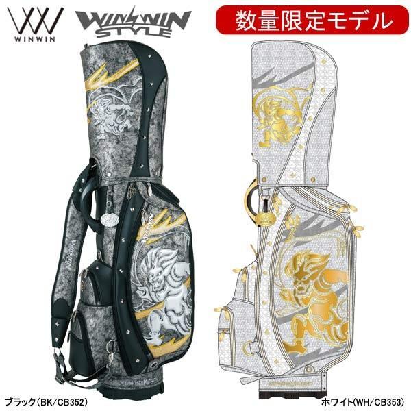【数量限定】【19年モデル】ウィンウィン メンズ 風神/雷神 カートバッグ ゴールド&銀 Version LEM CB-352/CB-353 (Men's) WINWIN