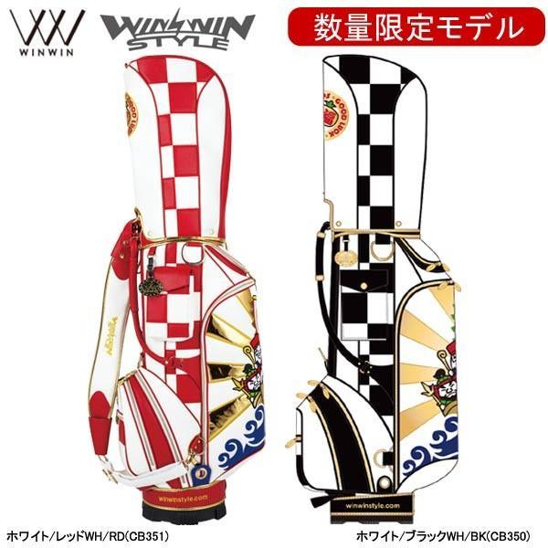 【数量限定】【19年モデル】ウィンウィン メンズ 七福神/SEVEN GODS カートバッグ ゴールド Version LEM CB-351/CB-350 (Men's) WINWIN