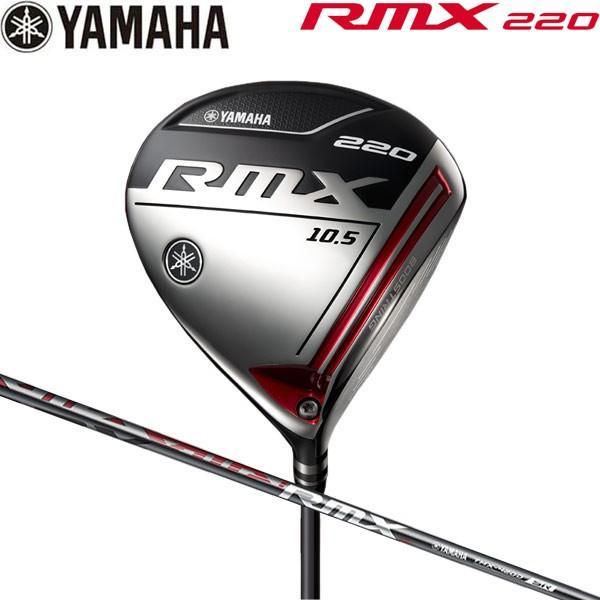 【19年モデル】ヤマハゴルフ リミックス 220 ドライバー [TMX-420D] カーボンシャフト YAMAHA GOLF RMX TMX