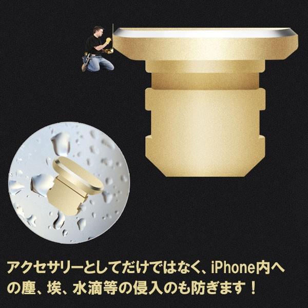 ネコポス送料無料 iPhone用 ライトニングカバー ライトニングアクセサリー Lightning 防塵カバー スマートフォンピアス アルミ |jnhshop|05