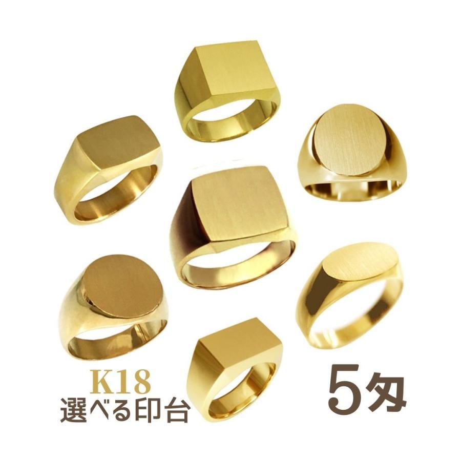 殿堂 K18リング 指輪 高密度 指輪 印台5匁18.75g メンズ 高密度 K18リング 記念日 ギフト, ヨコスカシ:c941063c --- airmodconsu.dominiotemporario.com