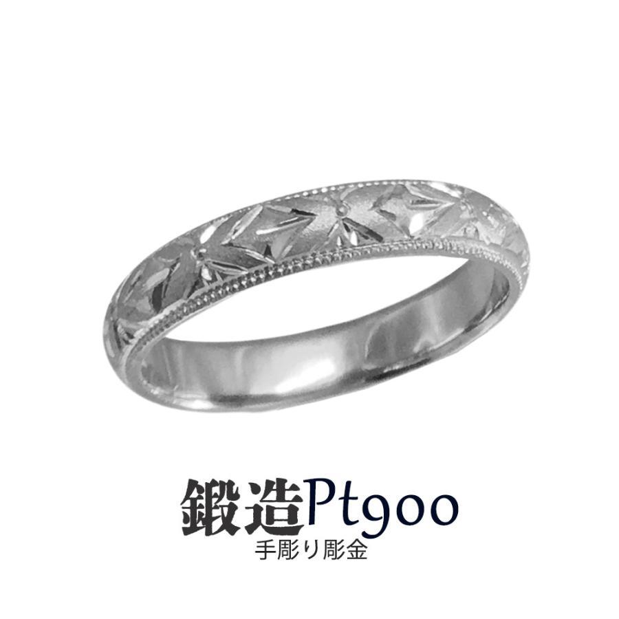 海外ブランド  プラチナリング 大きいサイズ P900甲丸 ヒヤシンス彫巾3.5mm8g 彫金 高密度 記念日 ギフト オーダー 結婚指輪, Shinwa Shop 7302030f