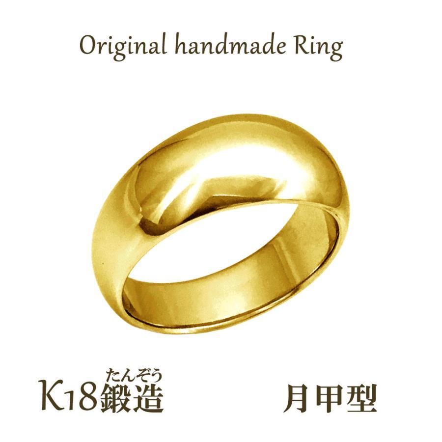 人気商品の K18リング 月甲27g オーダー 結婚指輪 高密度 記念日 ギフト, ヒカリシ 75527ec7