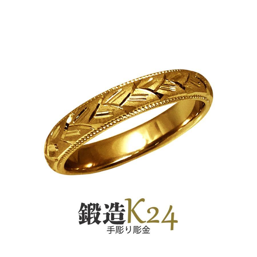 【在庫一掃】 純金リング 指輪 甲丸 麦穂彫3.5mm5g 手彫彫金 マリッジ 高密度 記念日 ギフト 花言葉, WALK d9903a3a