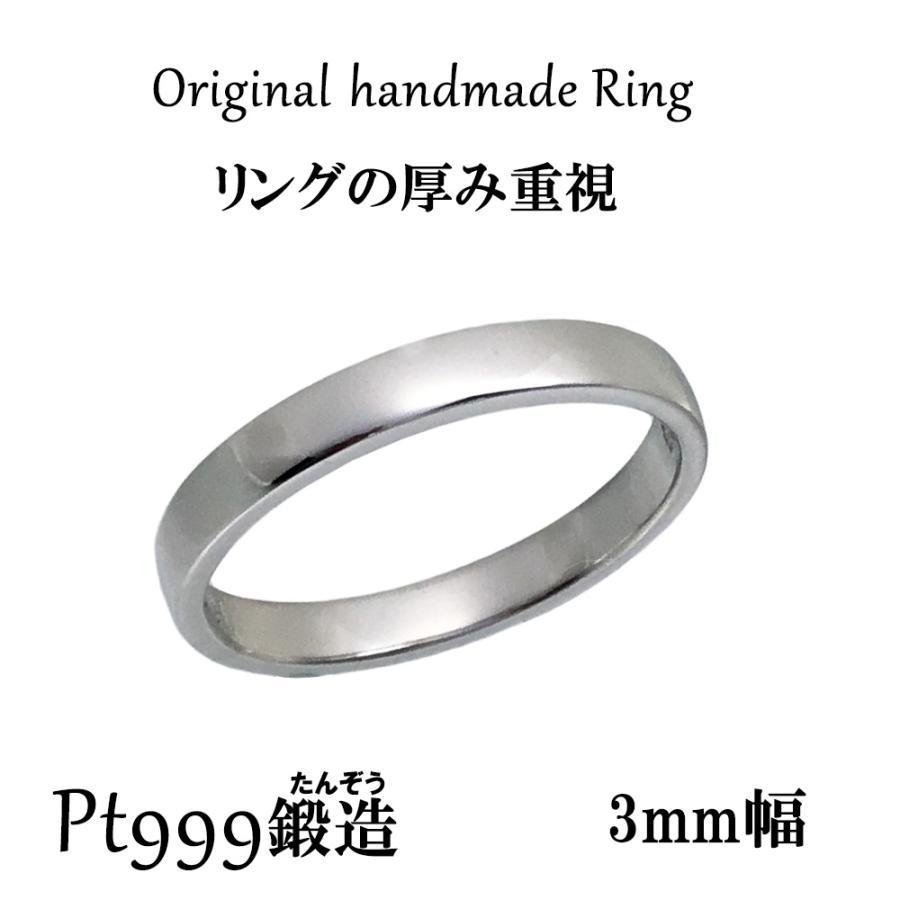 【再入荷】 プラチナリング 大きいサイズ 純プラチナ 平甲丸巾3mm12g ボリューム オーダー 結婚指輪 高密度 記念日 ギフト, めたるの国夢工房 cae7e62b
