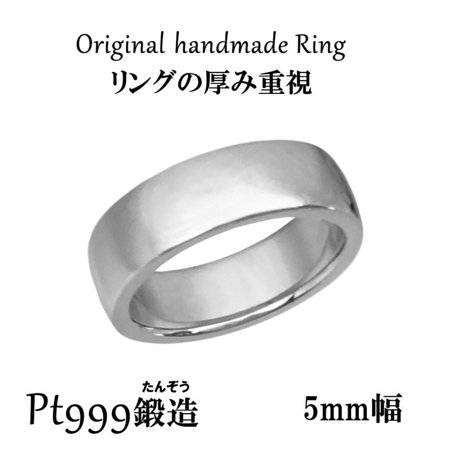 有名なブランド プラチナリング Pt999 大きいサイズ指輪 平甲丸巾5mm12g ボリューム オーダー 結婚指輪 高密度 記念日 ギフト, zwbaby 89ee8bd4