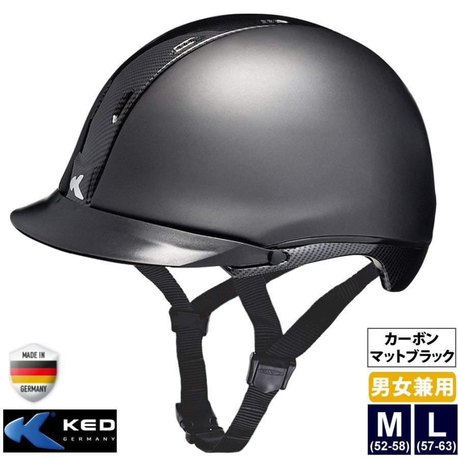 乗馬 ヘルメット KED TARA(カーボン・マットブラック) 帽子 馬具 乗馬用品