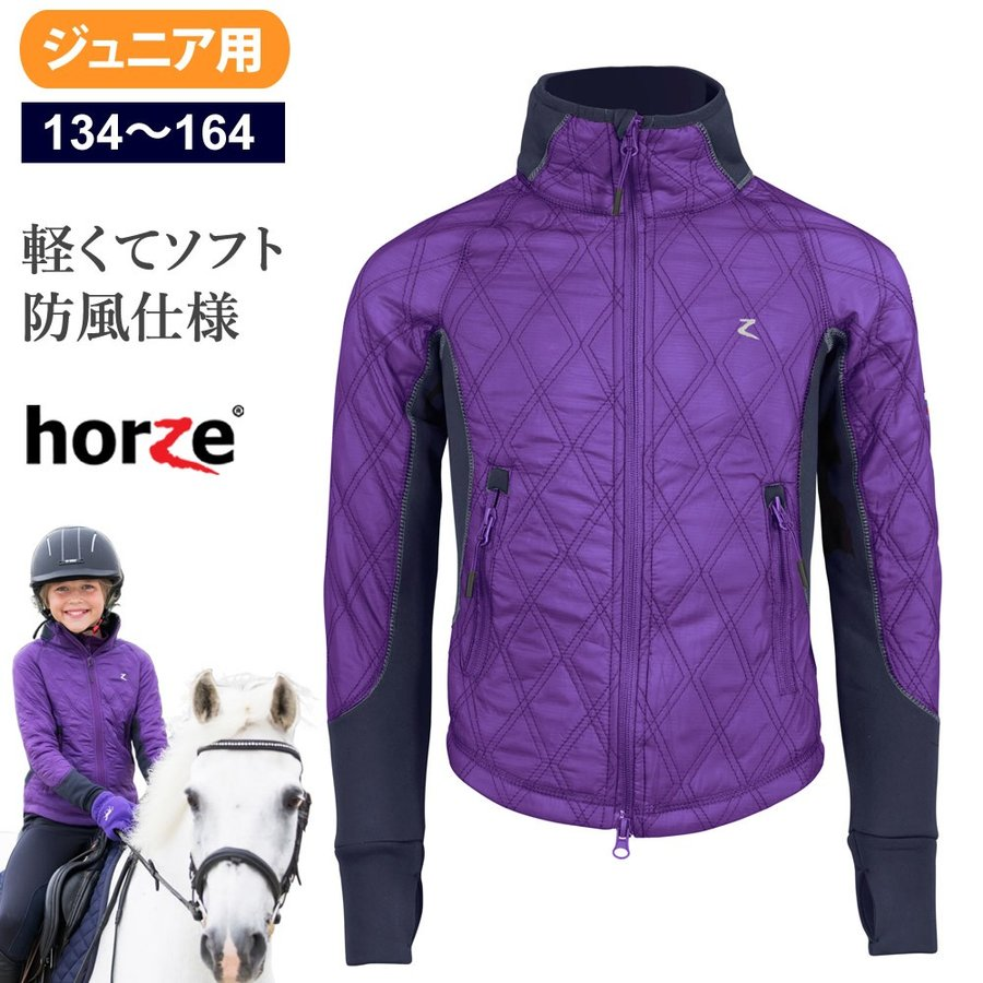 Horze 乗馬 ジュニア用ライトジャケット HZJ11(紫) 子供用 ジャンパー 乗馬用品