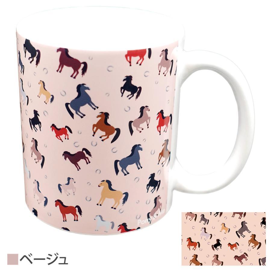Pony&Me マグカップ 360ml 馬柄デザイン PMMC10|jobayohin|03