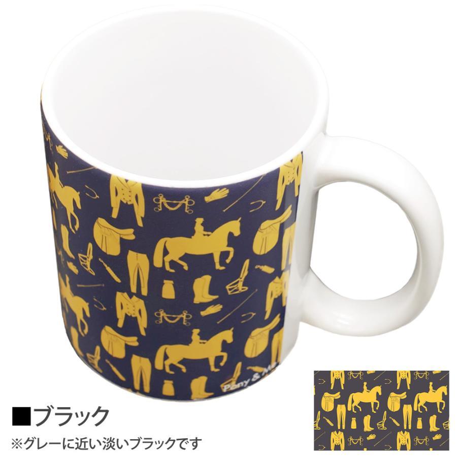 Pony&Me マグカップ 360ml 馬柄デザイン PMMC10|jobayohin|04